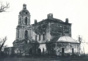 Ильинская черковь 1992г