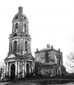 Ильинская черковь 1992г1